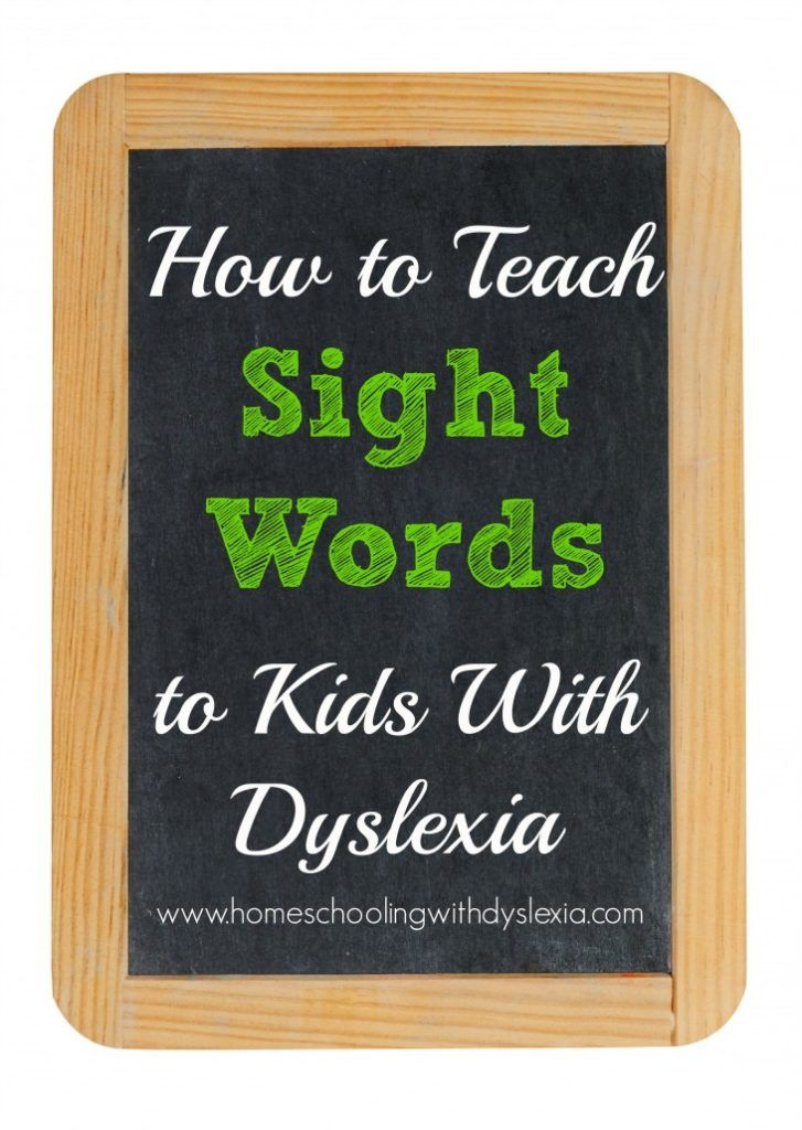 This extremely effective way to teach sight words to kids with dyslexia helped my dyslexic son learn his sight words easily. Bonus? He enjoyed learning them as well!